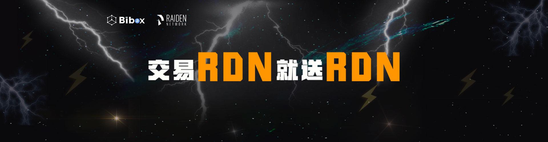 RDN-CH.jpg