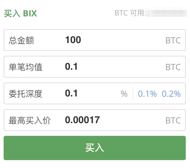 __0_00017409_BIX_BTC_-_Bibox-____________.png