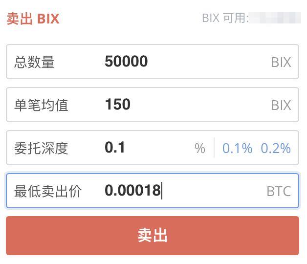 __0_00017409_BIX_BTC_-_Bibox-_____________2.png